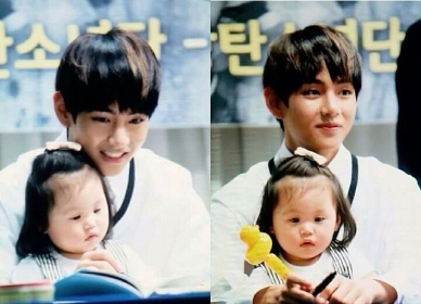 BTS V Little baby girl