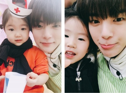 Minhyuk MX Little girl